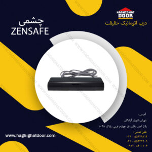 Haghighatdoor Products چشمی زن 4 300x300 - چشم دو کاره زن سیف ( ZENSAFE )